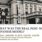 GERG Public Lecture: What Was the Real Post-War Japanese Model?  With Dr. Zhu Ran