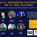 Will the US Presidential Election Change the New Cold War?
