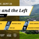 China and the Left: A Socialist Forum