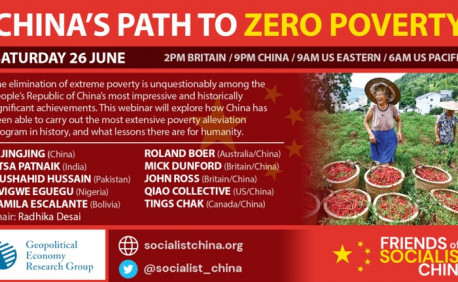 China's Path to Zero Poverty – Panel Discussion