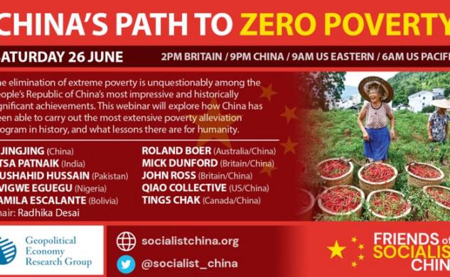 China's Path to Zero Poverty – June 26 Webinar